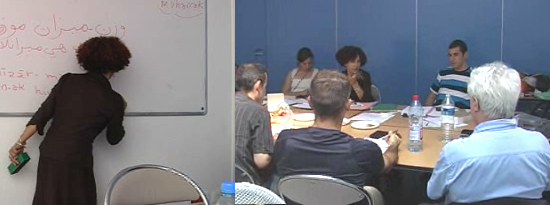 session intensive d'arabe dialectal